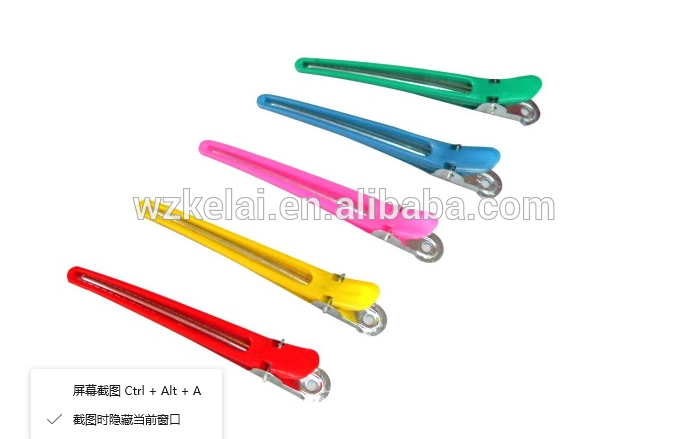 Salon professional plastic hair crocodile clip  for hair cutting Hairpins, clippers, beauty clips